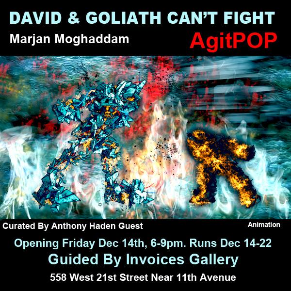davidGoliath Invite
